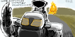 MADMAX2D01_05.png