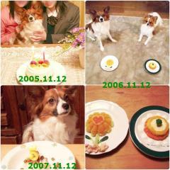 birthdaymint.jpg