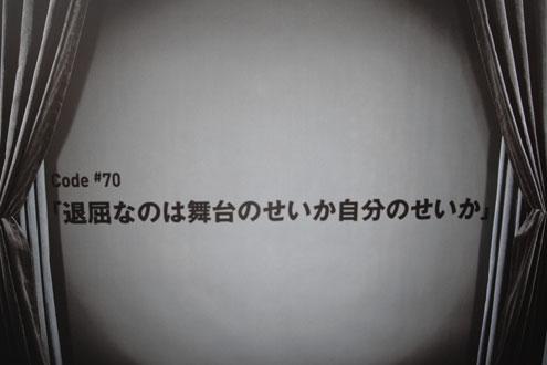 081229-3.jpg