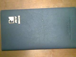 診断士手帳1
