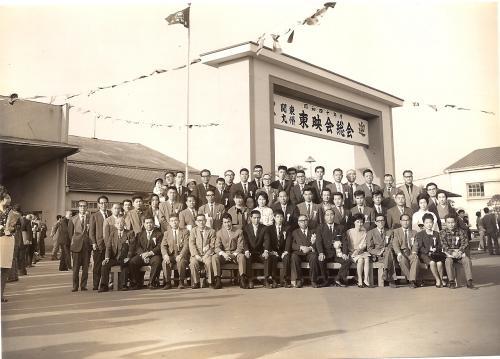 東京映画撮影所 - JapaneseClass...