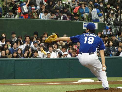 yosimii.jpg