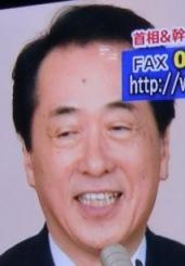 代表選挙 002