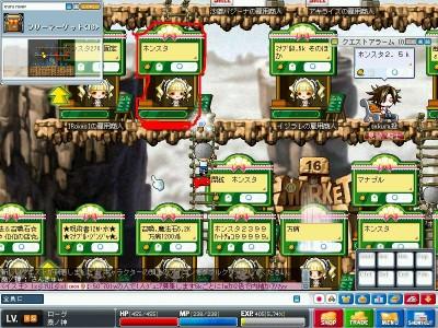 MapleStory 2010-02-24 22-45-18-14~1