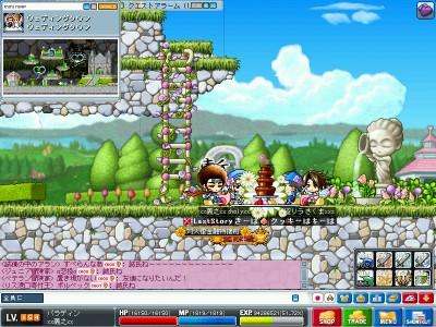 MapleStory 2010-03-08 23-41-52-21