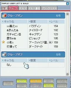 MapleStory 2010-03-09 21-55-53-89