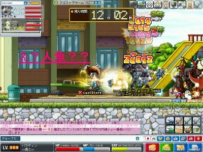 MapleStory 2010-03-09 22-04-07-73
