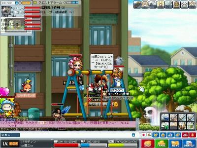 MapleStory 2010-03-09 22-39-53-87