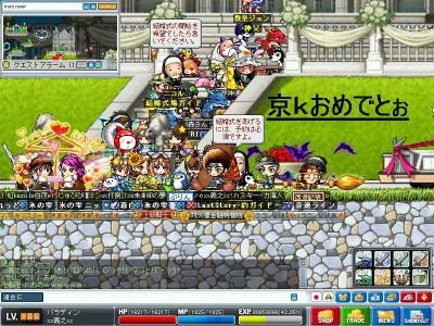 京k結婚式