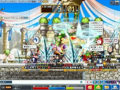 京k結婚3