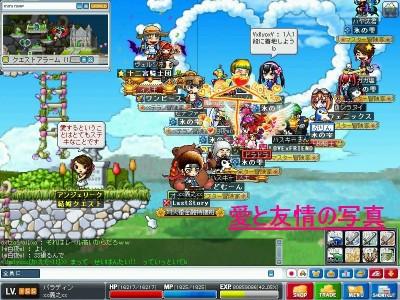 京k結婚式4