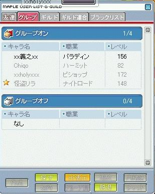 MapleStory 2010-03-18 23-08-20-01