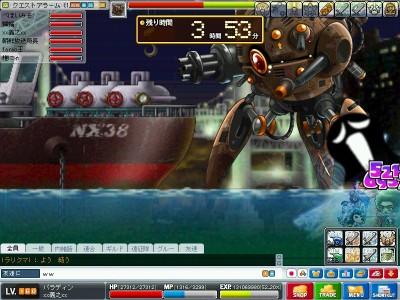 MapleStory 2010-04-19 00-00-24-54~1