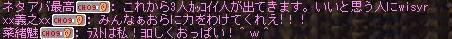 ネタアバ3人2