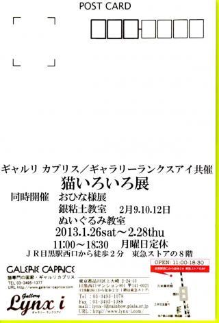 img002_convert_20130127222441.jpg