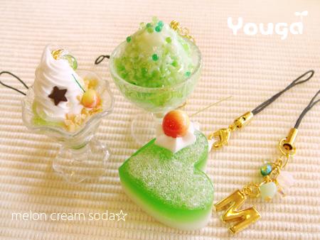 メロンクリームソーダ味セット☆