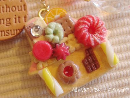 お菓子のいぇ~い♪♪