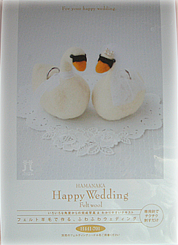 weddingkitswan1