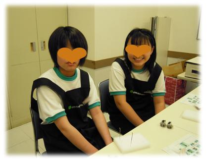 20100609taiken2
