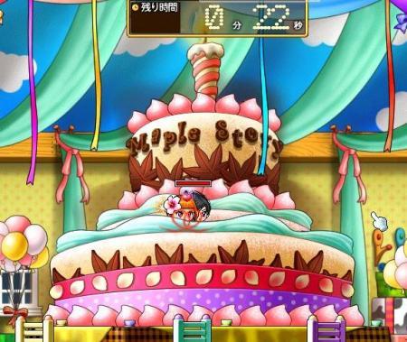 ケーキに埋もれる