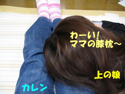 IMG_帰省4769