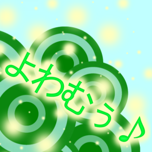 20120327083342f93.png