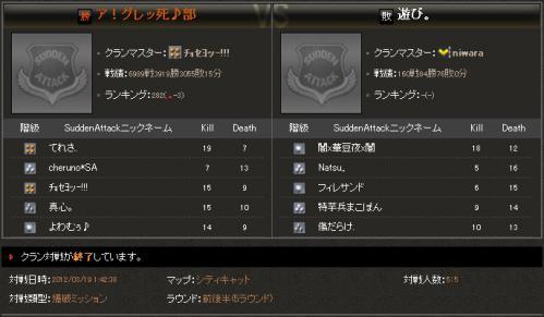 2012_3_19_05_13.jpg