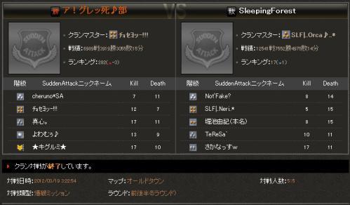 2012_3_19_05_21.jpg
