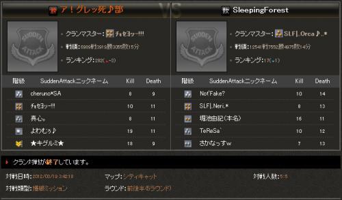 2012_3_19_05_23.jpg