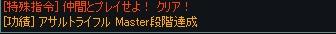2012_3_23_17_23.jpg