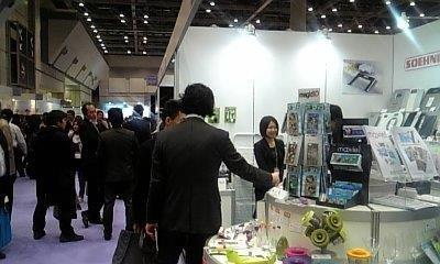 Giftshow2013 (1)