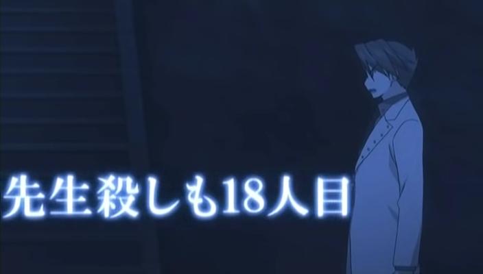 [Leopard-Raws] Umineko no Naku Koro ni - 26 END (LQ x264 704x400 AAC).mp4_000719802