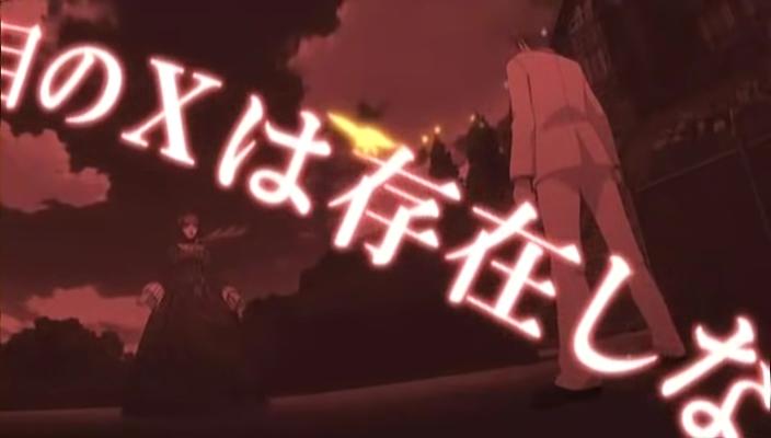 [Leopard-Raws] Umineko no Naku Koro ni - 26 END (LQ x264 704x400 AAC).mp4_000922004