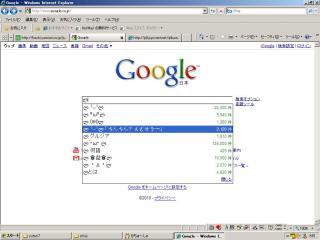20100103_1.jpg