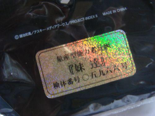 s_DSC03625.jpg