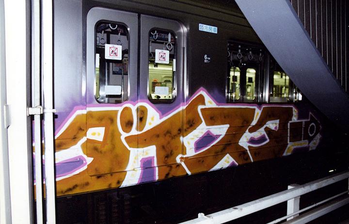 CTA_Shibuya_4.jpg
