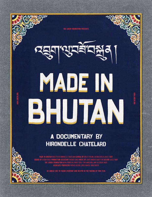 Made-in-Bhutan.jpg