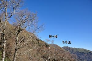 3寒風山_5671