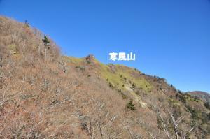9寒風山_5678