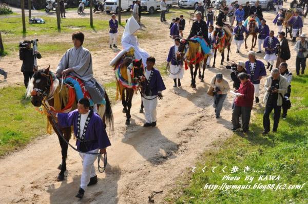 1お供馬結婚式_6183