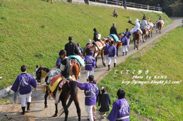 2お供馬結婚式_6186