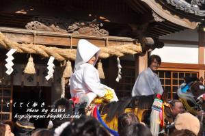 9お供馬結婚式_6206