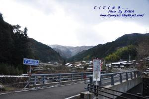 2滑川_6479