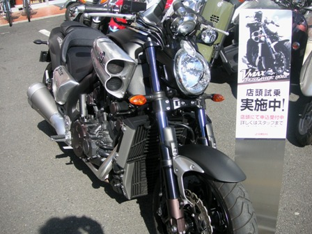 '12VMAX1700試乗車