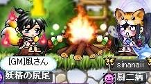 Maple0000_20100226231950.jpg