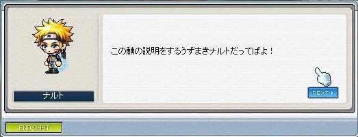 Maple0000_20100228230831.jpg