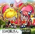 Maple0000_20100315233050.jpg