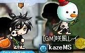 Maple0000_20100627132553.jpg