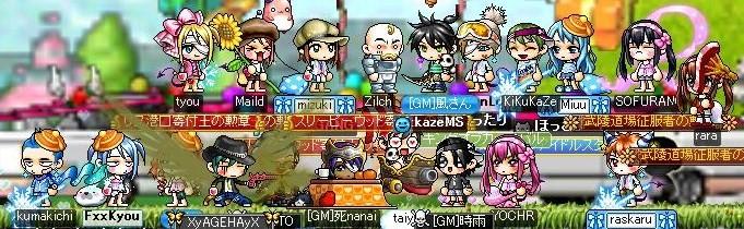Maple0000_20100706230534.jpg