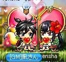 Maple0001_20100225233156.jpg